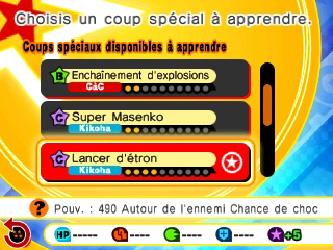 [TEST] Dragon Ball Fusions Wvw69k10