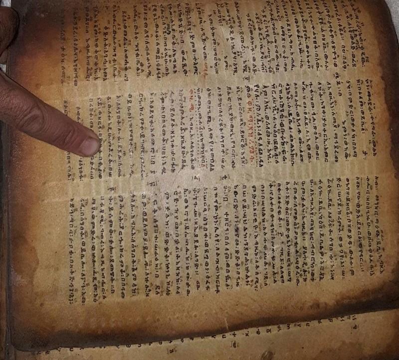 كتاب قديم  Img-2027