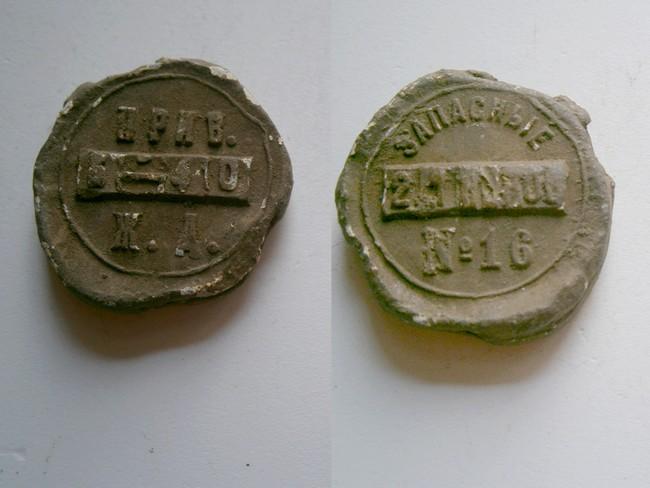 Привислинскийая железная дорога - Lignes ferroviaires du royaume de Pologne. 00529
