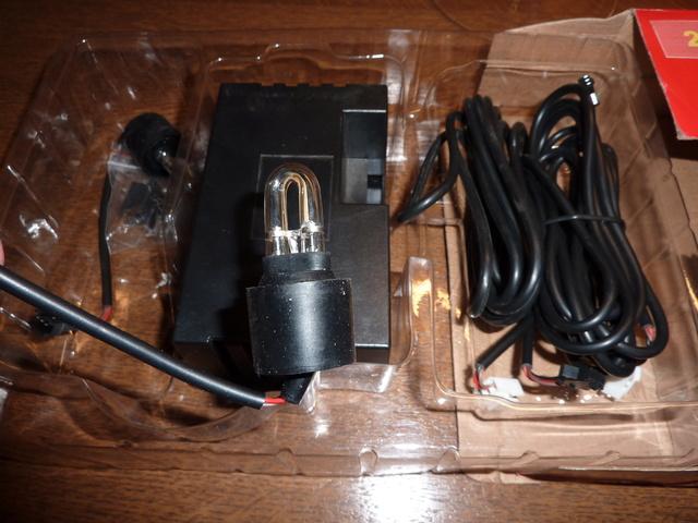 [résolu]Boitier électrique mystère ! P1060211