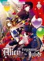 Alice Au Royaume de Joker - Fujimaru Mamenosuke Alicej11