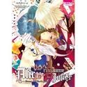 Alice Au Royaume de Joker - Fujimaru Mamenosuke Alicej13