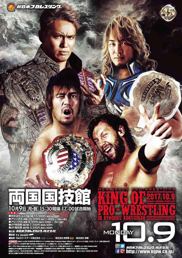 [Résultats] NJPW King of Pro Wrestling du 9/10/2017 Awc5u410