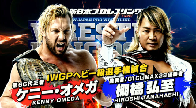 NJPW Wrestle Kingdom du 4/01/2019 Omega_10