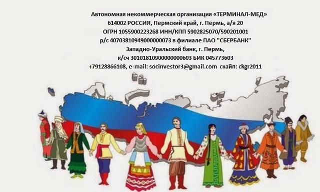ЦЕЛЕВОЙ КАПИТАЛ - советскому народу в День Народного Единства! I_ooui11