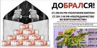 Социальная реклама целевого капитала