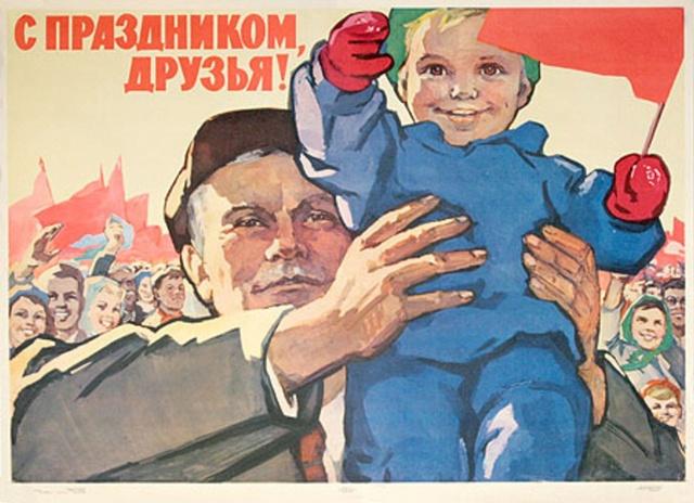 Целевой капитал - гражданам России. - Портал Yslvpf11