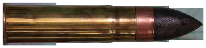 Obus 37mm 37x13710