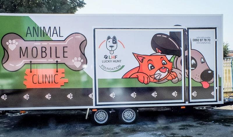 Campagne de stérilisation des chiens errants - PROVADIA - avril 2018 Mobil_11