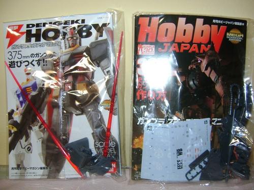 LOTTO MEGA SIZE MODEL GUN PLA GUNDAM RX 78 + ZAKU II 1/48 Gundam14
