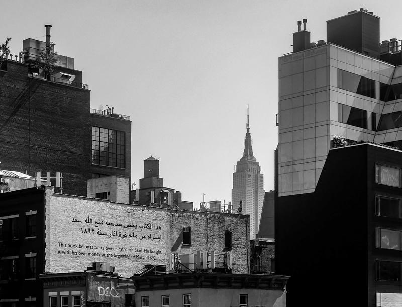 NYC 2017 - Suite et fin P1050412