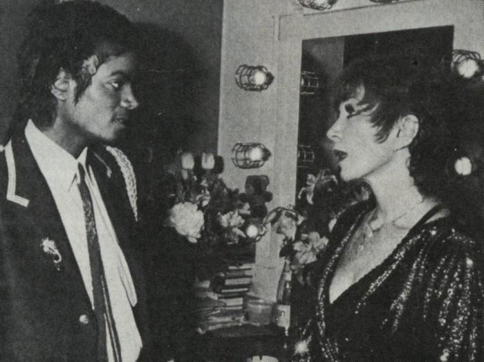 1984- Michael Visits Shirley McClain 00334