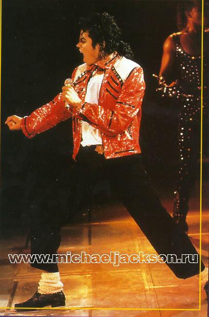 Bad World Tour Onstage- Beat It 02633