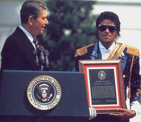 1984- White House Presidential Award 03017
