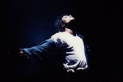 Bad World Tour Onstage- The Way You Make Me Feel 03130