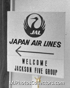 Jackson Five- 1973 0611