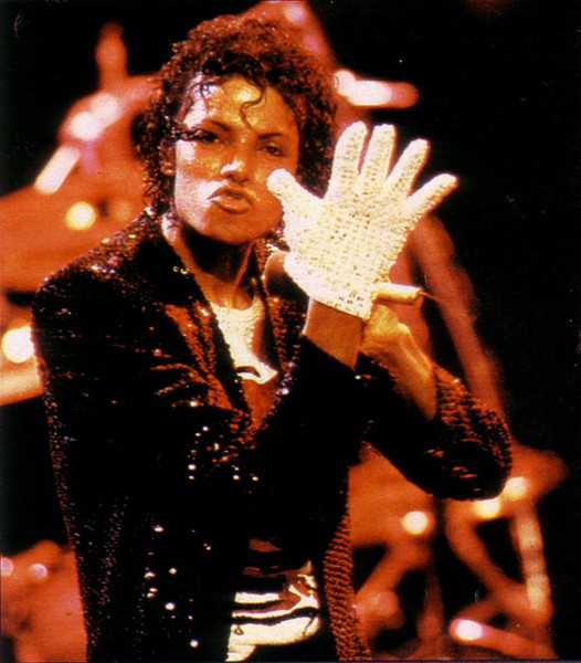 Victory Tour 07212