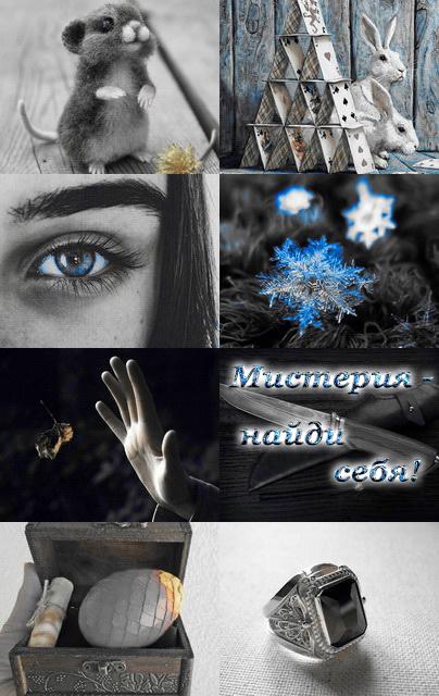 Зимняя реклама 2018-2019 года. 910