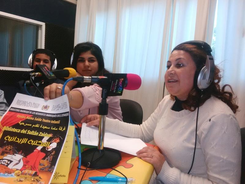 رئيسة جمعية الحدود للنساء المهاجرات بإسبانيا  تستضيف فرقة ماما سعيدة لمسرح الطفل Thumbn38