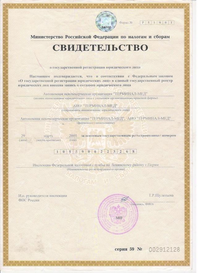 Целевой капитал - гражданам России. - Портал 1_oo_i11