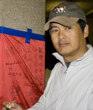 der kugelsichere Mönch ist 63 geworden Chow_y10