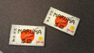 S13 maruma Dsc_0010