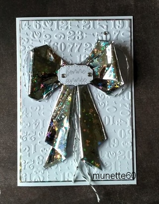 Munette et son Noël en Cet S 47421210