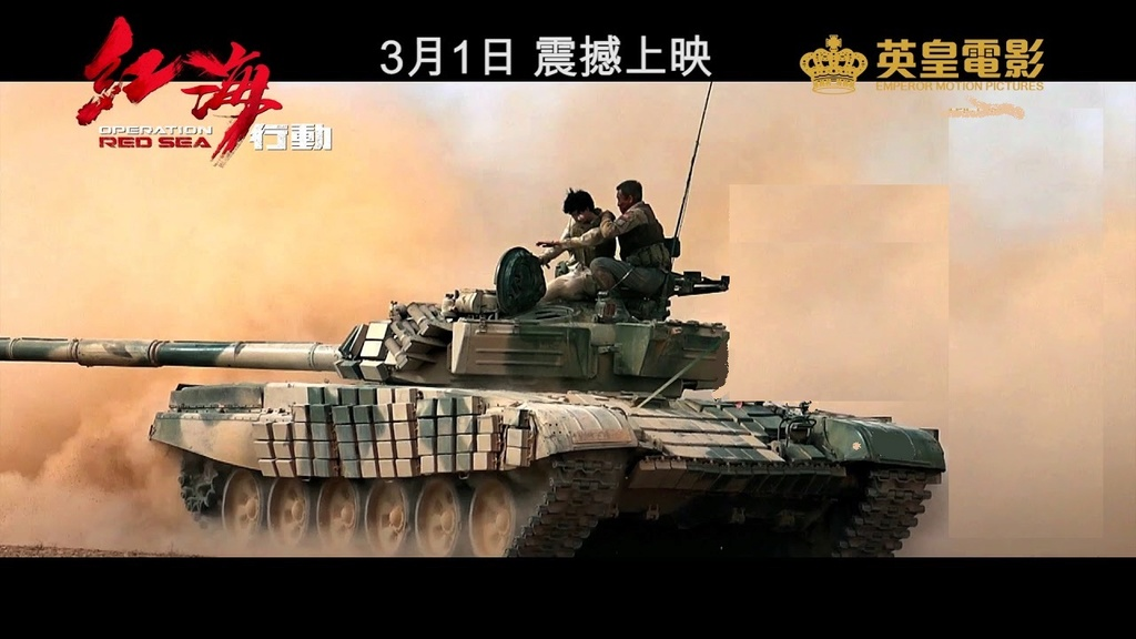 Chars T-72B/BK MArocains // Moroccan Army T-72B/BK Tanks - Page 5 Maxres10