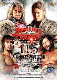 [Résultats] NJPW Power Struggle du 05/11/2017 Power_10