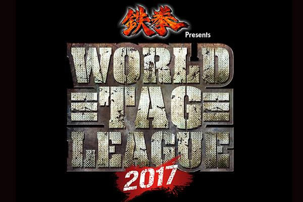 [Compétition] Liste des participants au NJPW World Tag League 2017 World-10