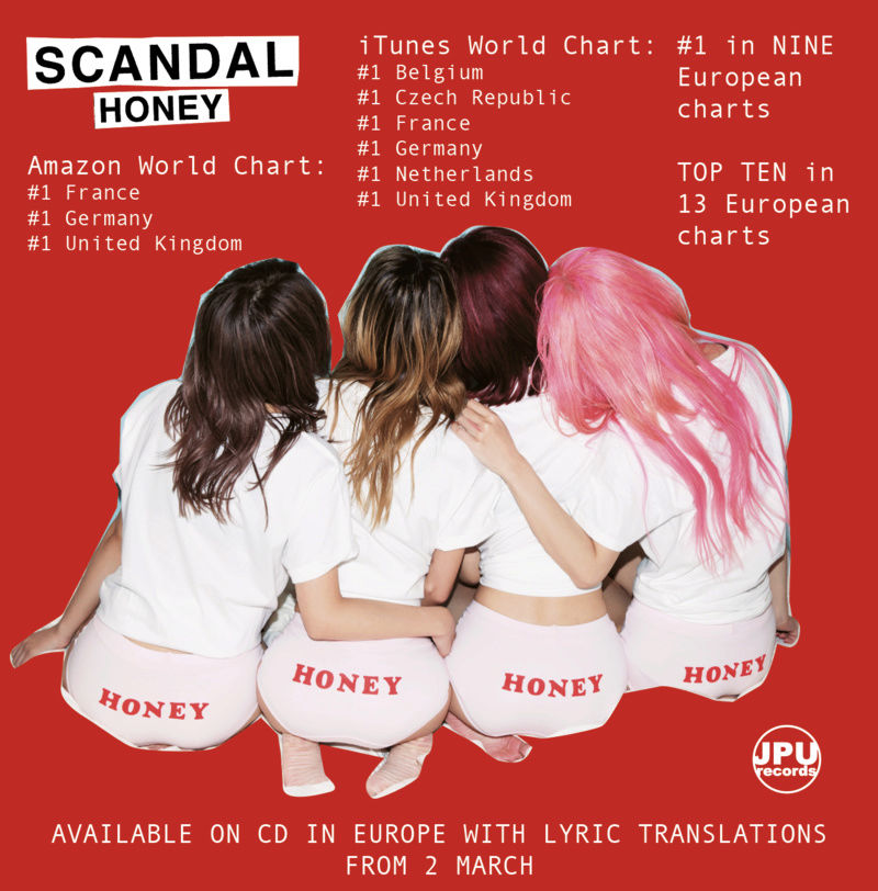 8th Album - 『HONEY』 - Page 14 Scanda10