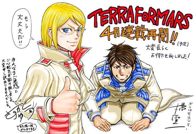 Manga Terraf10