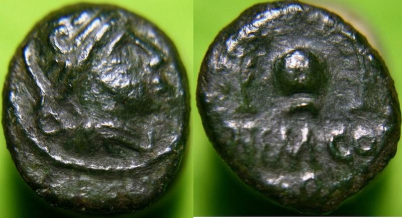 Bronze à l'urne des Volques Arecomiques. Img_2412