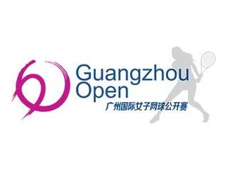 WTA GUANGZHOU 2019 - Page 2 Guangz11