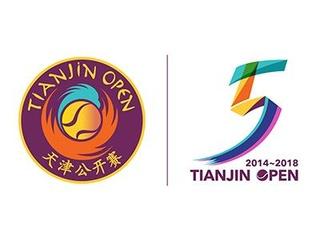 WTA TIANJIN 2019 - Page 3 Tianji10