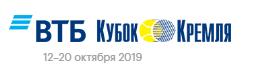 ATP MOSCOU 2019 Unti1987