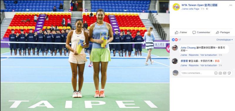 WTA TAIPEI 2018 - Page 3 Untit435
