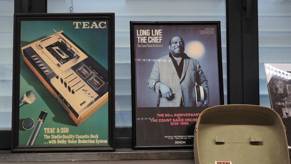 Exposição Audio vintage sala 12 P2031923
