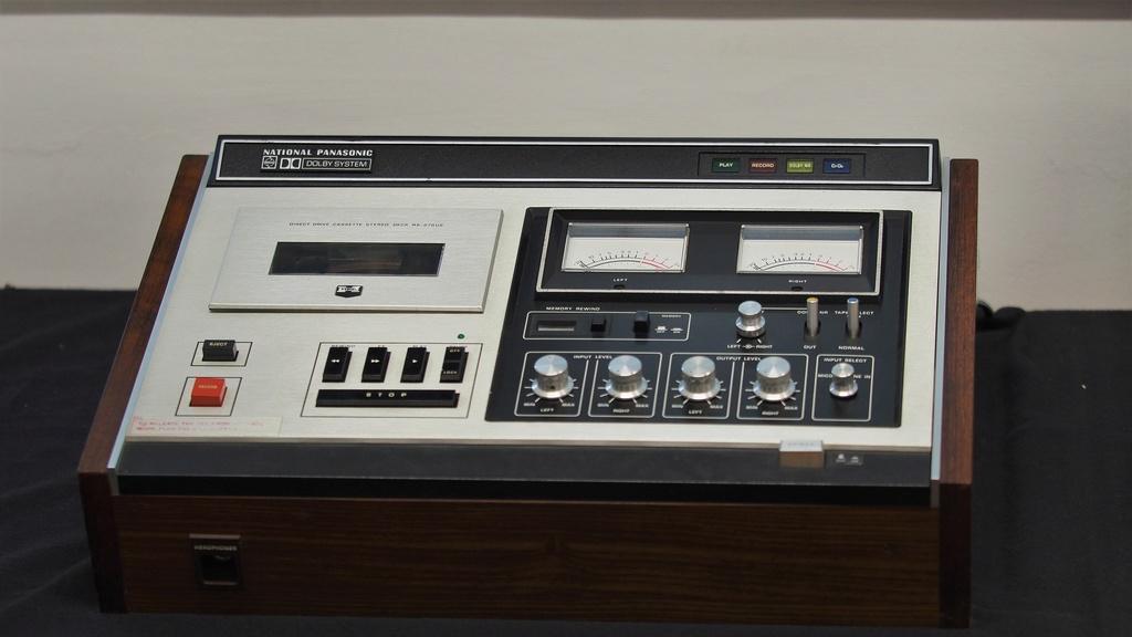 Exposição Audio vintage sala 12 P2032111