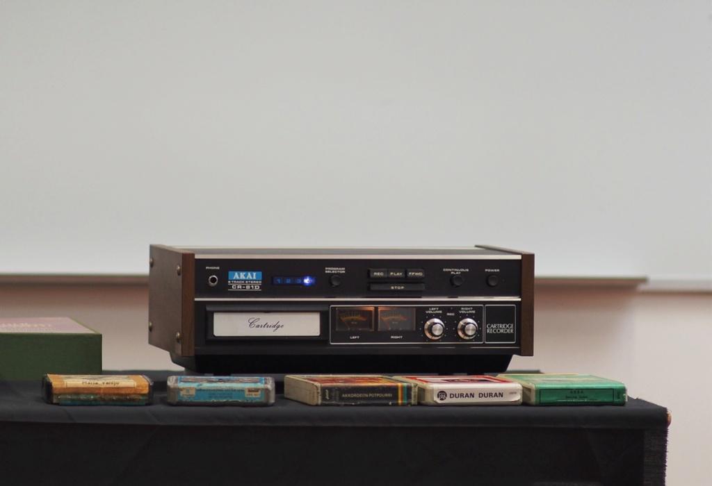 Exposição Audio vintage sala 12 P2042210