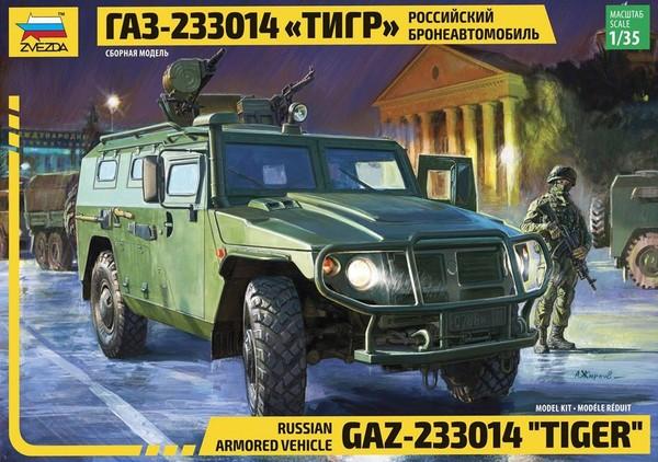 "GAZ-233014 ""Tiger"" Zwezda 1/35 dio 15108_10"
