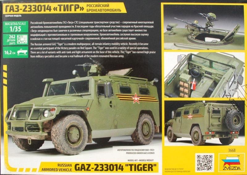 "GAZ-233014 ""Tiger"" Zwezda 1/35 dio 68764910"