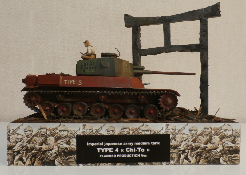 """Type 4 """"Chi-To"""" Finemolds 1/35 (FINI) - Page 2 Pc010011"""