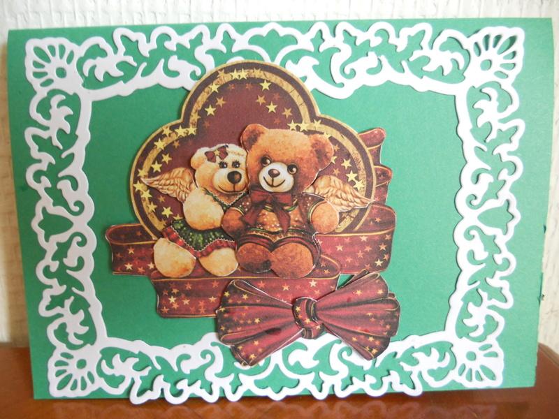 carte de Noël Dscn8824