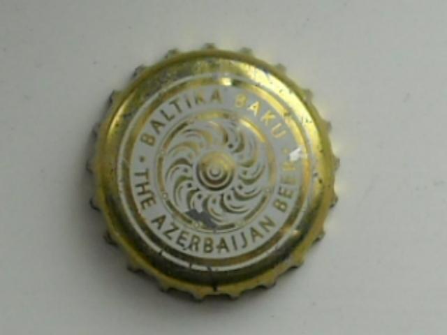 azerbaïdjan Rscn4944
