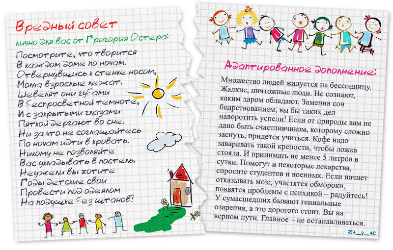 ☕ PĻĀPĀTAVA / БОЛТАЛКА ОБО ВСЕМ! - Page 21 0_101711