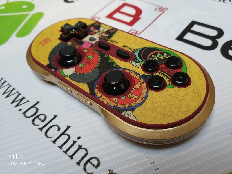 8Bitdo FC30 Pro 'Year of the Dog' Collector Edition sur Belchine.net Year_o14