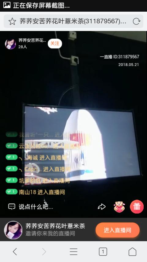 CZ-4C (Queqiao) - 20.5.2018 05330310