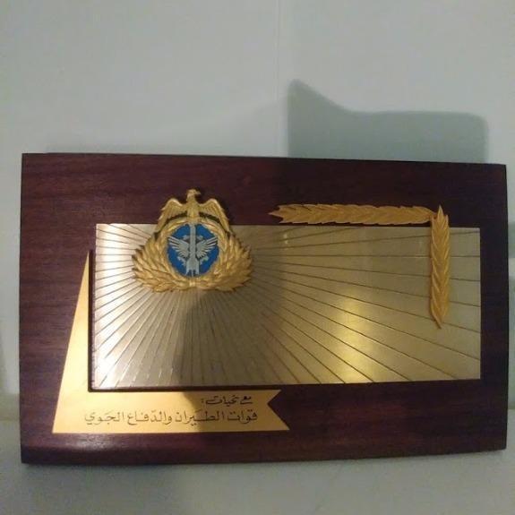 Unknown Arab plaque _86_210