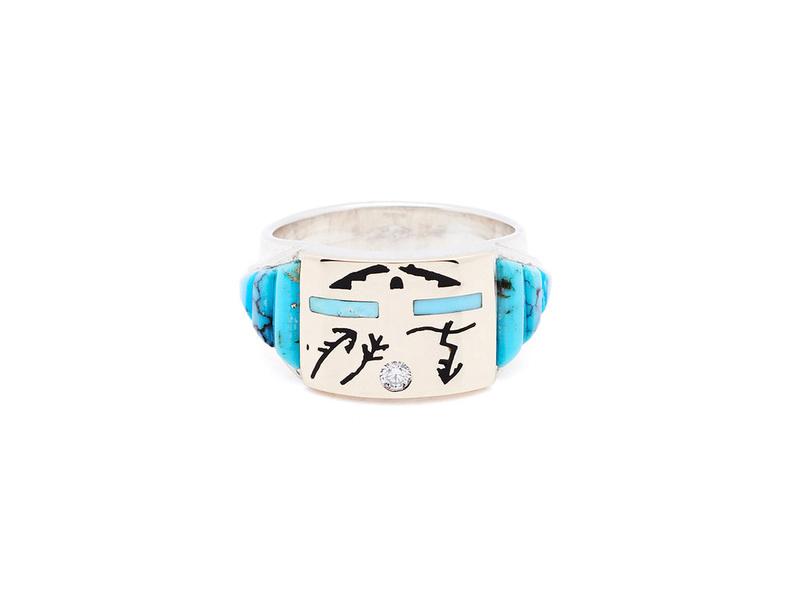 Benally Jewelry's 11101616